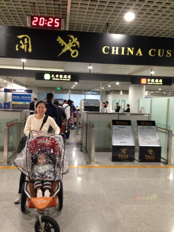 Arriving in Chengdu, China